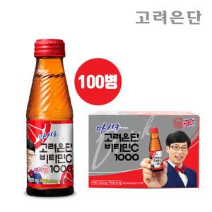 [고려은단] 마시는 고려은단비타민C 1000 100mlx100병/비타민음료