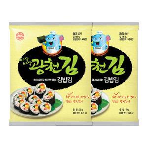 [광천김] 바삭바삭 광천김 두번 구운 김밥김 7봉
