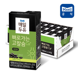 [뼈로가는칼슘두유] 검은콩 190ml 24팩/두유