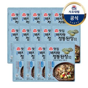 사조해표 맛집 찌개양념 4종 120g X 14개