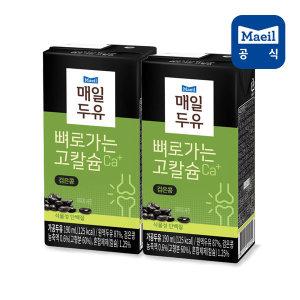 [뼈로가는칼슘두유] 검은콩 190ml 48팩/두유