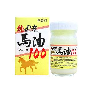 일본 100%마유크림 70mlx2개(유우키제약 쿠마모토산)