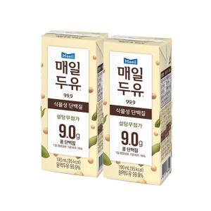 [매일유업] 매일두유 99.89 190ml 48팩/두유
