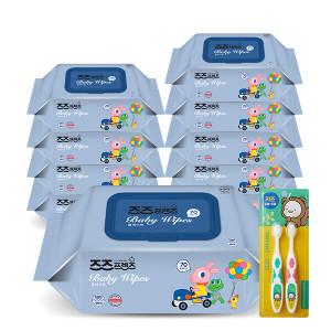 굴리굴리 아기물티슈 캡형70매 10팩+스티커