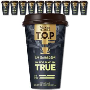 [티오피] TOP 컵커피 트루 라떼 /블랙 300mlx10컵+아이스포장