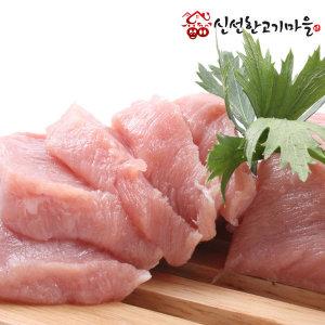 국내산 돼지고기 안심 500g (냉장육/1등급)