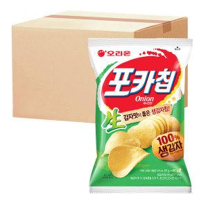 [포카칩] 포카칩 어니언  66g 20봉