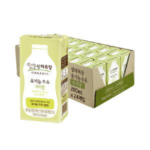 [상하목장] 매일 저지방 유기농 멸균우유 200ml 24팩/우유
