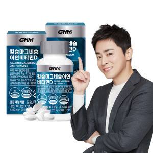 [GNM자연의품격] 칼슘 마그네슘 아연 비타민D 2통/6개월분