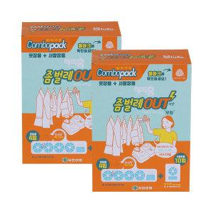 [유한양행] 해피홈 좀벌레아웃 옷장4입+서랍장10입  콤보팩