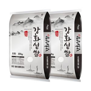 강화섬쌀 삼광쌀 10kg+10kg 20년산 햅쌀 (박스포장)