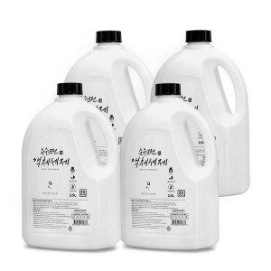 [순수크린] 순수크린 액체세제 2.5L X 4개 /세탁세제섬유유연제