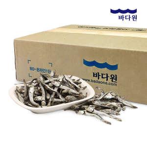 바다원 국물용 햇멸치 1.5kg(대멸/원물박스)