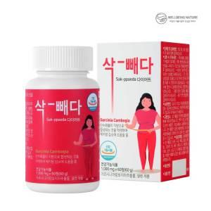 삭빼다 다이어트보조제 고함량 가르시니아 1개월분