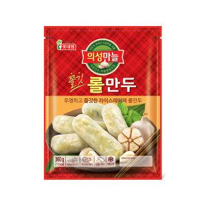 롯데 의성마늘 쌀피 롤만두 360gx4팩