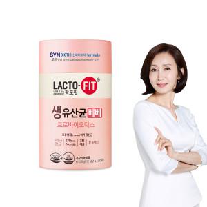 [종근당건강] 락토핏 생유산균 베베 2통 (120일분)