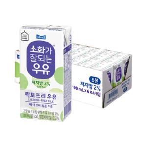 [매일우유] 매일 소화가잘되는 저지방 멸균우유 190ml 24팩/우유