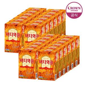 [버터와플] 버터와플 35g(2봉) 24박스