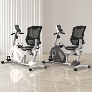 [이고진] 좌식 실내자전거 706R 헬스자전거