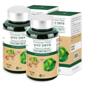 [올즙] 올즙 올바른 양배추환 120g 2병/건강환