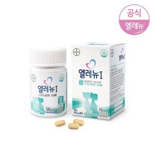 엘레뉴I/엘레뉴1 56정/임산부비타민/엽산 +10정팩 증정