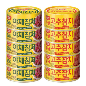 동원 야채 참치 100g 5캔+고추 참치 100g 5캔