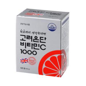 [고려은단] 고려은단 비타민C 1000 120정 건강기능식품