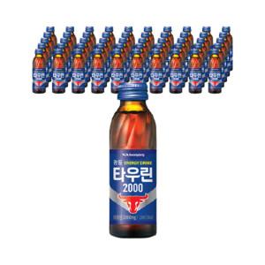 [광동] 타우린 120ml x 50병/음료수/음료
