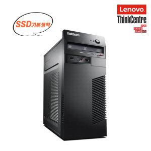 [ThinkCentre] 중고PC M73(코어 G3220/4G/SSD120G+HDD500G/인텔/Win7)