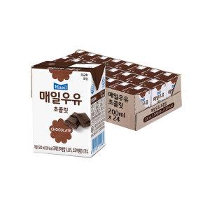 [매일유업] 매일우유 초콜릿 멸균 200ml 24팩