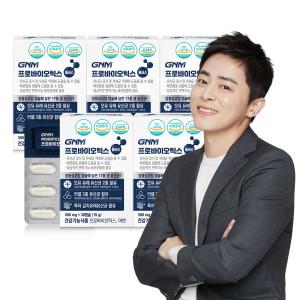 자연의품격 프로바이오틱스 플러스 5박스
