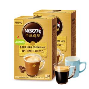[네스카페] 수프리모 골드마일드 220T/커피