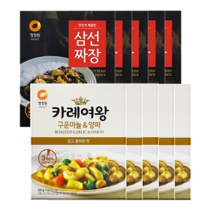 [청정원] 삼선짜장X5개+카레여왕구운마늘양파160gX5개(즉석)