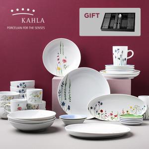 카라(Kahla) 와일드블룸 6인조 디너세트