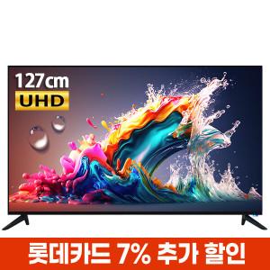 [넥스] NEX 127cm(50) UHD TV / HDR10/ US50G /(신제품 출시)