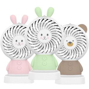 모찌모찌 LED 캐릭터 휴대용 미니 손 선풍기 색상랜덤