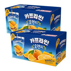 카프리썬 오렌지/오렌지망고 20개