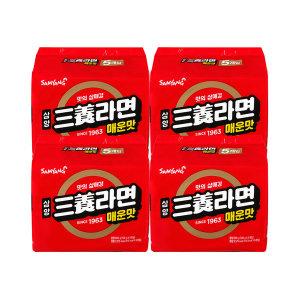 삼양라면 매운맛 4팩 (120g 20봉) / 무료배송