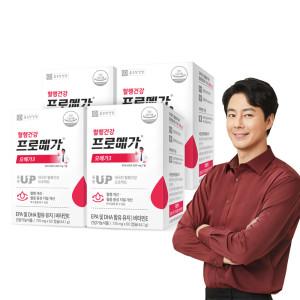 [종근당건강] 종근당건강 프로메가 오메가3 4박스 (8개월분)