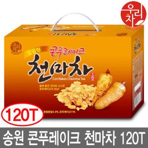송원 콘푸레이크 천마차 110T