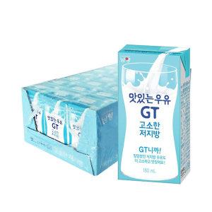 [맛있는두유GT] 맛있는우유GT 고소한 저지방우유 180ml 24입