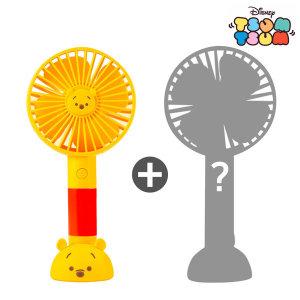 디즈니 썸썸 휴대용 선풍기 1+1 푸+랜덤