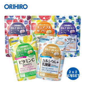(일본직구)오리히로 추어블 비타민 영양제 120정X4개
