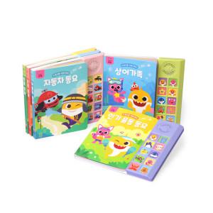 [핑크퐁] 핑크퐁 사운드북 패키지 ㅣ핑크퐁 인기동요를 50곡이나