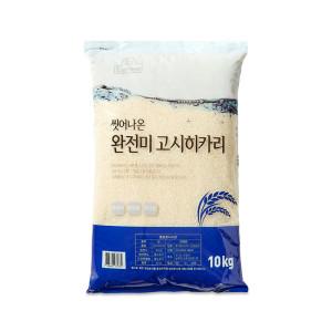 특등급 이상의 완전미 고시히카리 쌀 10KG