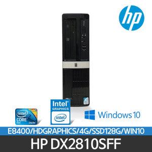 [HP] HP CQ4000 인텔 코어2 E7500/4G/SSD128G/인텔HD/WIN7