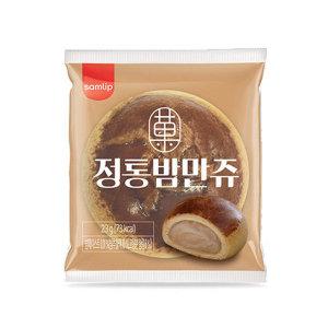 [삼립] 삼립 정통밤만쥬 23gx50입