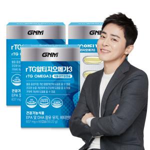 [GNM자연의품격] rTG 알티지 오메가3 비타민E 60캡슐x3박스 식물성캡슐