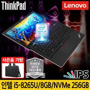 [씽크패드] ThinkPad L390-BKD i5-8265U/8GB/NVMe256GB/리뷰사은품