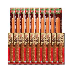 [롯데푸드] 롯데 의성마늘프랑크70gx10개+갈비맛프랑크70gx10개